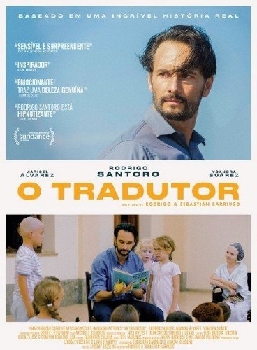 Переводчик / Un traductor (2018) WEB-DLRip/WEB-DL 720p